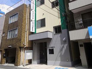 横須賀事務所